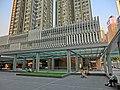 HK Wan Chai North 灣景中心大廈 Causeway Centre Podium Garden platform Mar-2013.JPG