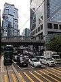 HK tram 75 view Queensway crossway Lippo Centre October 2020 SS2 01.jpg