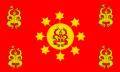 HMONG FLAG - CHIJ HMOOB - 5.png