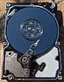 HP 146GB 10KRPM SAS HDD Interior.jpg