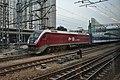 HXD1D 0001 at Shenzhen Railway Station (8529620917).jpg