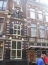 haarlem - koningstraat 1 - foto 1