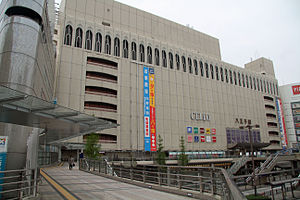 Hachioji Station North 2014.jpg