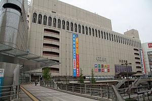 Hachiōji Station - Hachiōji Station north side, April 2014