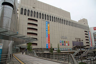Hachiōji Station Railway station in Hachiōji, Tokyo, Japan