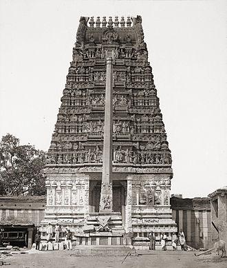 Halasuru Someshwara Temple, Bangalore - Image: Halasuru Someshwara Temple