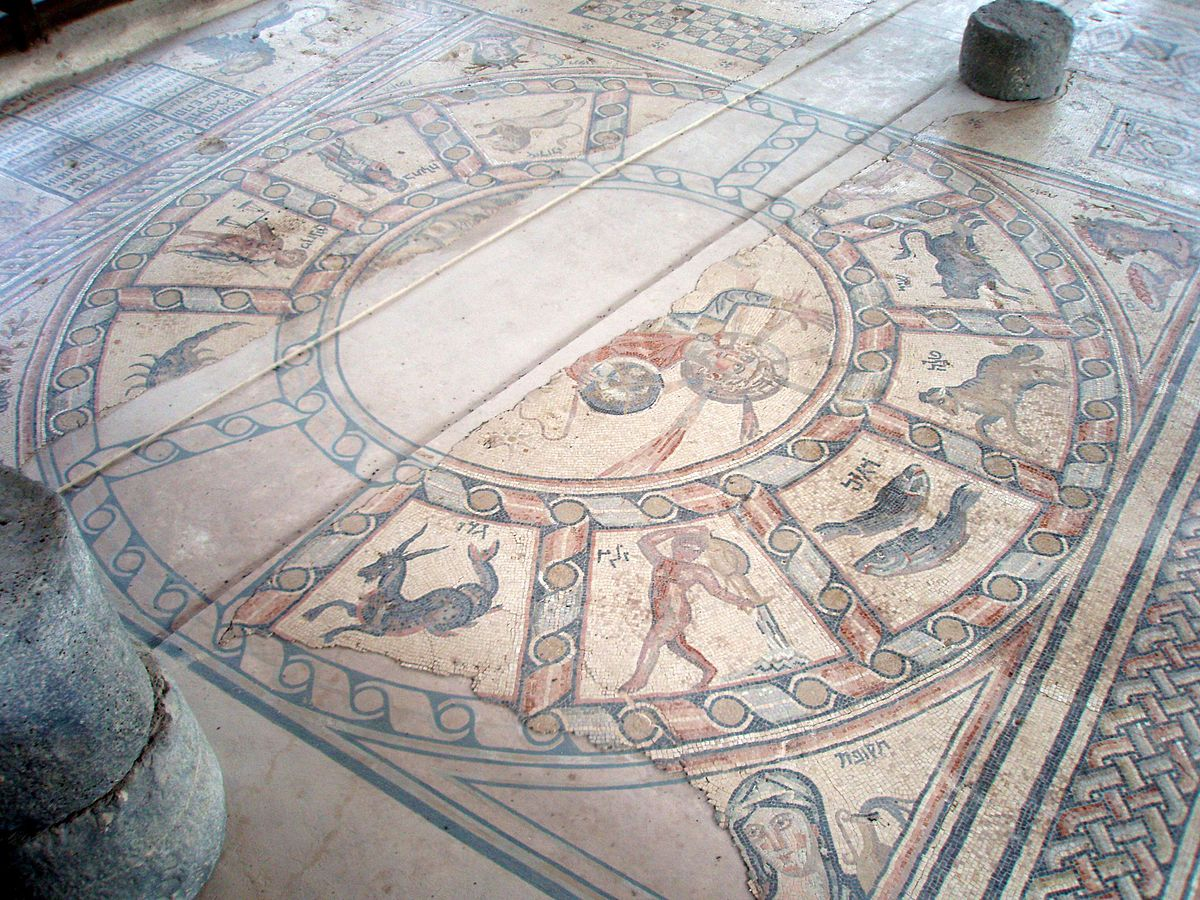 Hamat tiberias wikipedia for Floor wikipedia