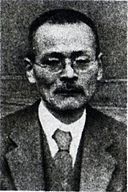 Hanami Sakumi.jpg