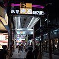 Hankyu-Higashi-dori Shopping Mall at Night in 201408.JPG