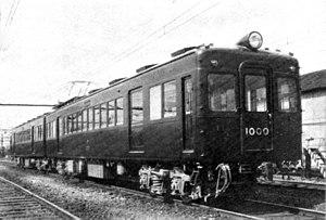 Hankyu 1000 series (1954)