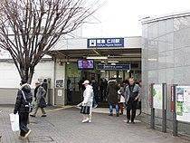 Hankyu Nigawa Station IMG 0200 20121222.JPG