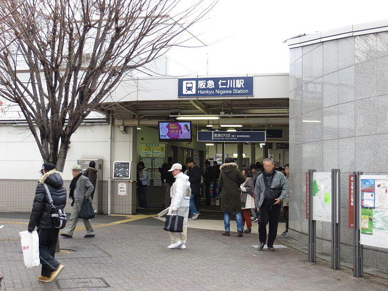 File:Hankyu Nigawa Station IMG 0200 20121222.JPG