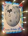 Happy Birthday Wiki.jpg