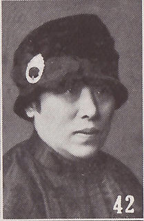 He Xiangning Chinese woman politician and artist (1878-1972)