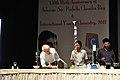 Herbert Walter Roesky - Chemical Curiosities - Kolkata 2011-02-09 0772.JPG
