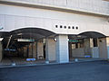 Himeji Station 20090128 179.jpg