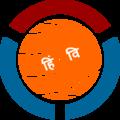Hindi Wikimedians UG logo.png
