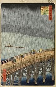 Sudden Shower at the Atake Bridge, Hiroshige, 1856