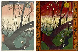 Portrait of a tree with blossoms and with far eastern alphabet letters both in the portrait and along the left and right