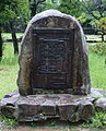 Hiroshima Castle map stone.JPG