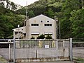 Hirugami power station.jpg