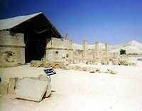 Hisham's Palace archaeological site just north of central Jericho