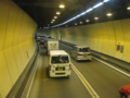 Hk-cross-harbour-tunnel-005.png