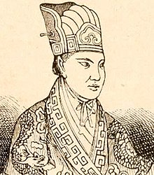 Hong Xiuquan - Wikipedia, the free encyclopedia
