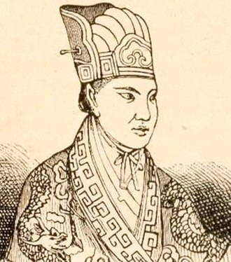 Taiping Rebellion - A drawing of Hong Xiuquan, dating from about 1860