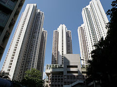 Hong Yat Court (full view and sky blue version).jpg