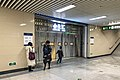 Hopson One entrance at Jiulongshan Station, Exit E (20191228180321).jpg