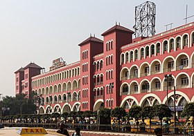 Image illustrative de l'article Gare de Howrah