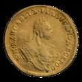 INC-947-a Андреевский двойной червонец 1749 г. (аверс).png