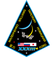 ISS Expedition 33 Patch.png