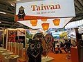ITB2016 Taiwan Travelarz.jpg