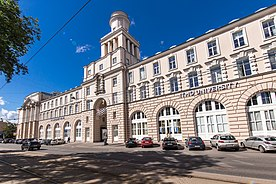 ITMO University's main building, August 2016.jpg