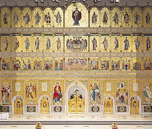 Iconostasis - People's Salvation Cathedral.jpg