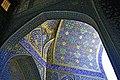 Imam (Shah) Mosque2, Esfahan - 3-31-2013.jpg