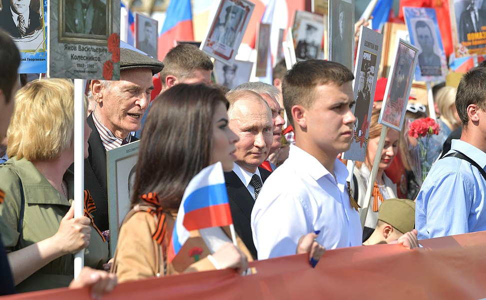 Immortal Regiment in Moscow (2019-05-09) 05.jpg
