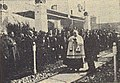 Inauguracao da Linha da Trofa na Senhora da Hora - GazetaCF 1062 1932.jpg