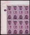 India 1904 telegraph stamps block.JPG