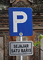 Indonesia Traffic-signs Parking-sign-01.jpg