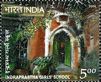 Indraprastha College for Women - 2006 stamp dedicated to Indraprastha College for Women