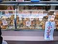 Ingredients for oden shop in Japan.jpg