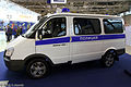 Integrated Safety and Security Exhibition 2013 (502-6).jpg