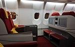 Interior of A330-243 (Hainan Airlines) aircraft cabins 20161123.jpg