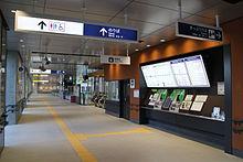 仙台 国際 センター