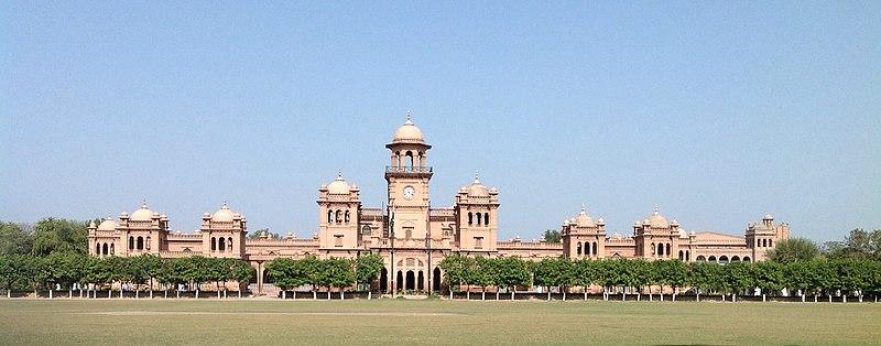 Islamia College 04.jpg
