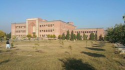 Islamic university faculty of basic and applied sciences 3.jpg