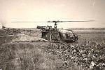 Israeli Air Force Squadron 125 Alouette Dan Chamizer 1969.jpg